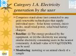 category 1 a electricity generation by the user