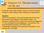 category 1 c thermal energy for the user