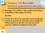 category 1 d renewable electricity generation for the grid
