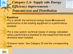 category 2 a supply side e nergy e fficiency improvements transmission and distribution