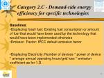 category 2 c demand side energy efficiency for specific technologies