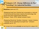 category 2 d e nergy e fficiency fuel switching for industrial facilities
