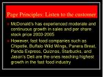 page principles listen to the customer