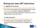 sharing your views det online forum