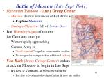 battle of moscow late sept 1941