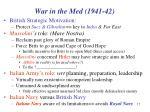 war in the med 1941 42