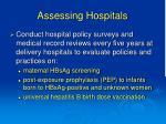 assessing hospitals
