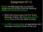 assignment 7 1