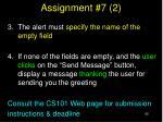 assignment 7 2