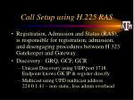call setup using h 225 ras