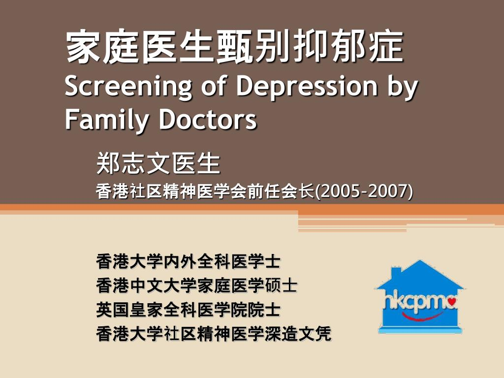 screening of depression by family doctors l.