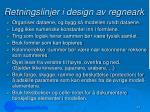 retningslinjer i design av regneark
