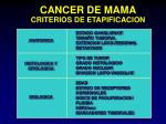 cancer de mama criterios de etapificacion