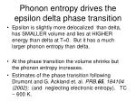 phonon entropy drives the epsilon delta phase transition