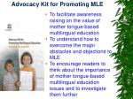 advocacy kit for promoting mle