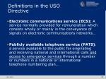 definitions in the uso directive