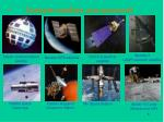 example satellites and spacecraft