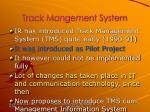 track mangement system