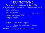1 definitions
