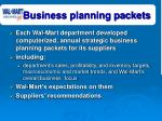 business planning packets