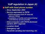 voip regulation in japan 6