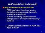 voip regulation in japan 8