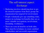 the self interest aspect exchange