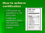 how to achieve certification