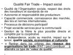 qualit fair trade impact social