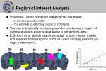 region of interest analysis