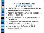 9 la kinesitherapie instrumentale