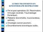 autres traitements en kinesitherapie respiratoire