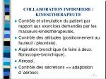 collaboration infirmiere kinesitherapeute