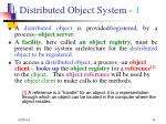 distributed object system 1