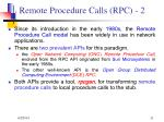 remote procedure calls rpc 2