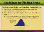 guidelines for finding areas