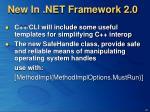 new in net framework 2 0