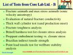 list of tests from core lab ltd b