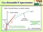 use a reasonable y approximation
