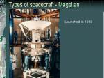 types of spacecraft magellan