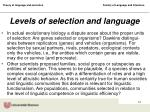 levels of selection and language