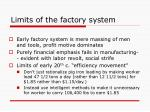 limits of the factory system