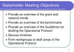 stakeholder meeting objectives