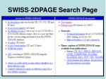 swiss 2dpage search page