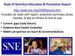 state of nutrition education promotion report