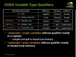 cuda variable type qualifiers