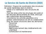 le service de sante de district ssd