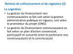 notions de cofinancement et de cogestion 2