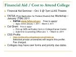 financial aid cost to attend college