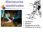 manoeuvres obst tricales22